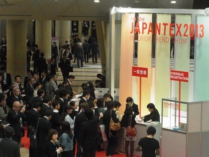 JAPANTEX2013 写真ギャラリー2