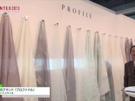 フジエの高品位ブランド「プロファイル」 – 株式会社フジエテキスタイル